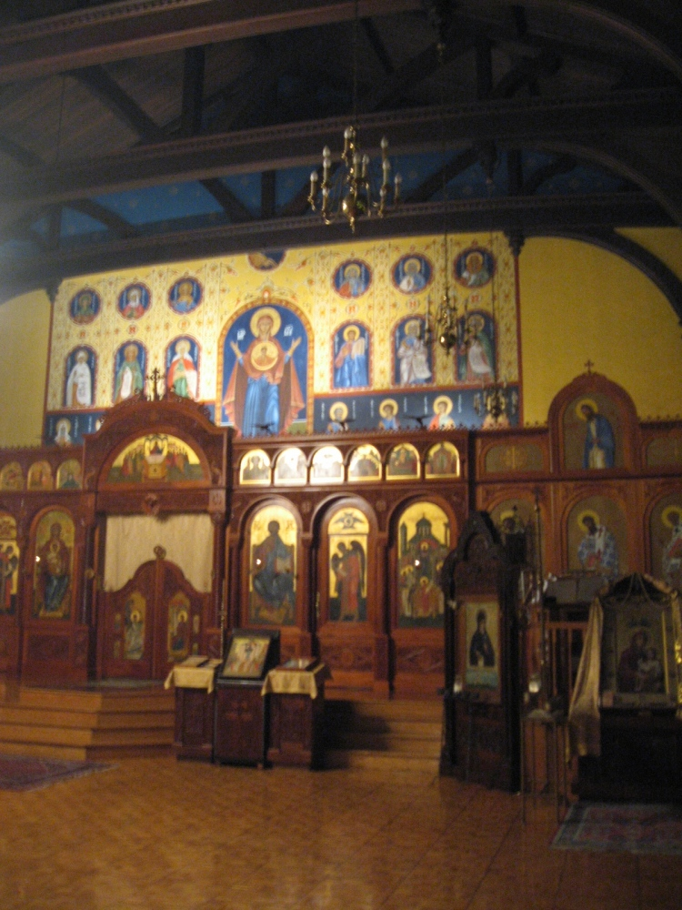 OCA Orthodox Cathedral New York 1